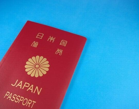 新しいパスポートを入手する夢