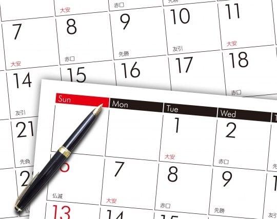 カレンダーを見る夢