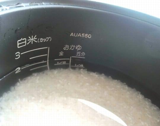 米を研ぐ夢
