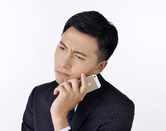 携帯電話の電話相手の対応が<strong>悪い</strong>夢