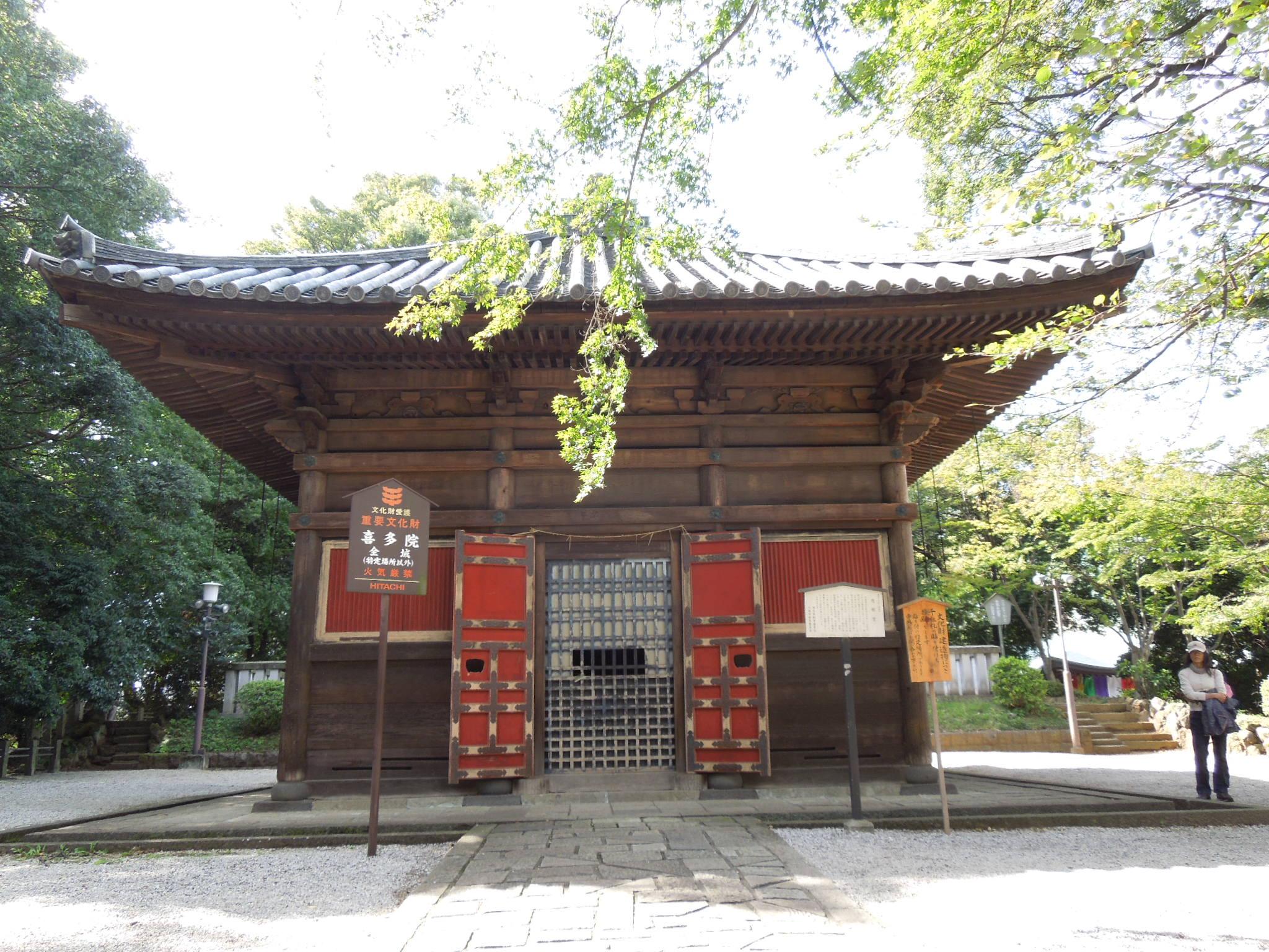 喜多院:慈眼大師天海をまつる慈眼堂(国指定重要文化財)
