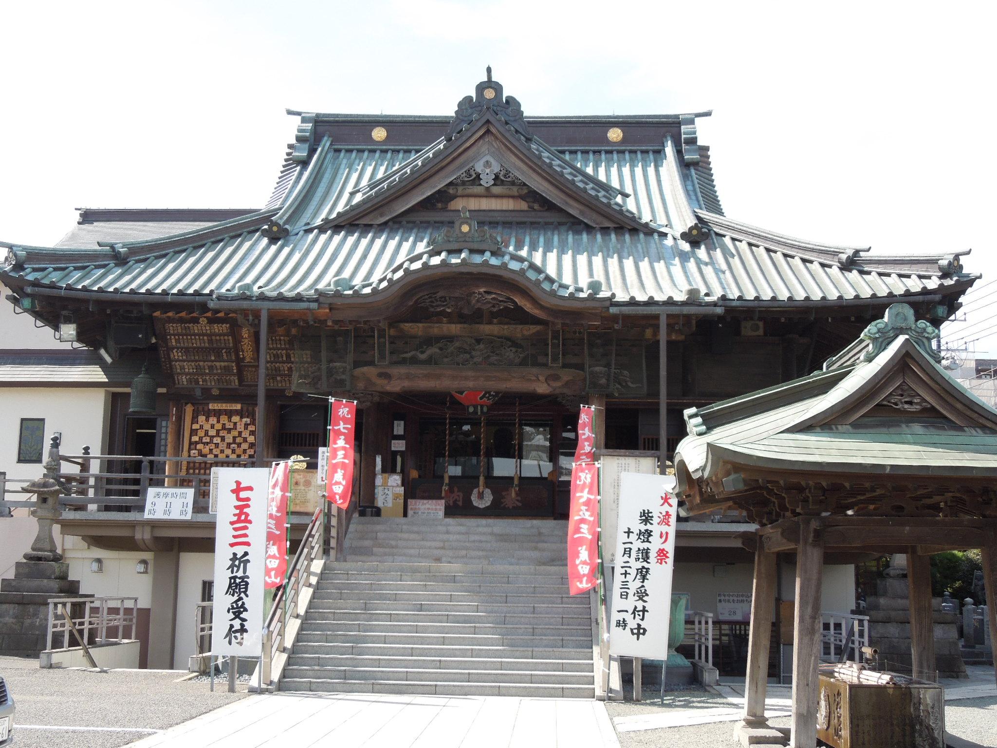 成田山:祈祷殿